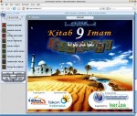 SOFTWARE KITAB HADITS DIGITAL 9 IMAM LIDWA PUSTAKA