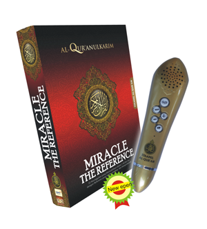 """Paket Quran Miracle The Reference 66 in 1 Plus E-Pen Emas"""