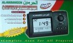 JAM ADZAN DIGITAL  AL HARAMEEN MODEL HA 3005